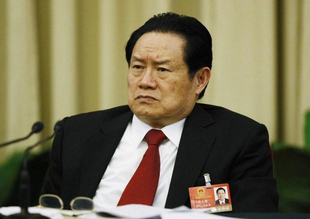china-politic-corruption-zhouyongkang