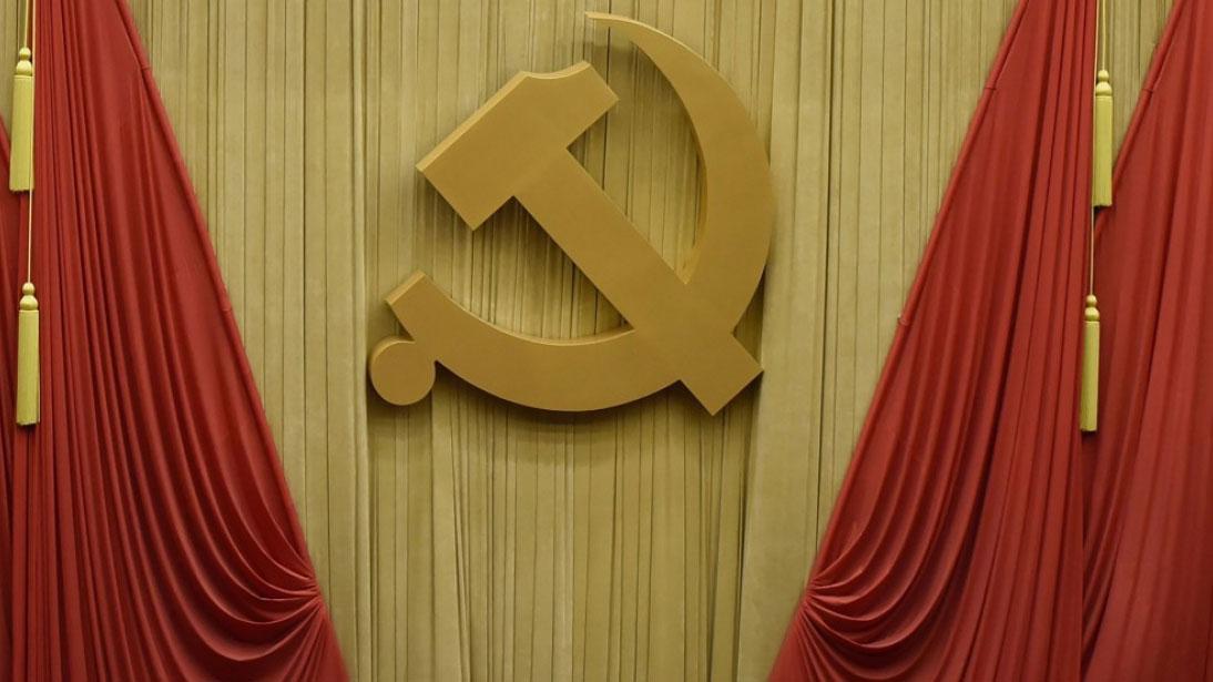 2019年10月28日,中共第十九届四中全会在北京开幕。(资料图片/法新社)