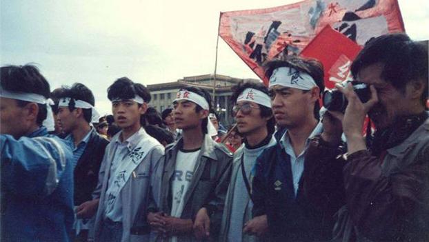 八九民运期间在北京天安门广场上的部分学生领袖(六四档案照)