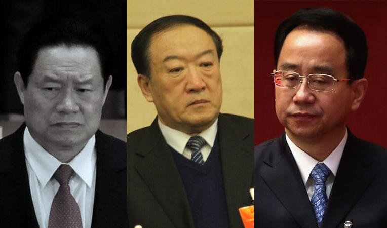 图片:(左起)周永康、苏荣、令计划。(资料图片)