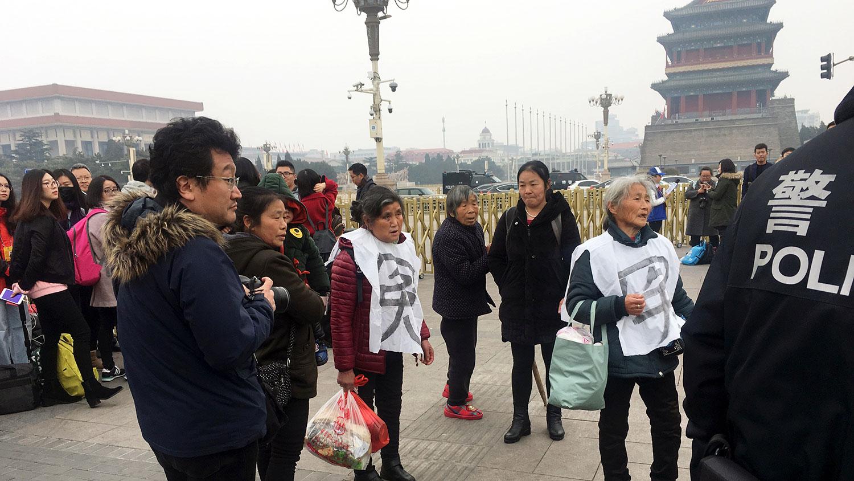 图为,2018年3月3日,中国举行政协会议(CPPCC)开幕式前,访民在天安门广场附近。(路透社)