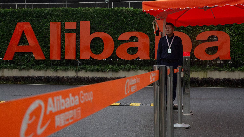 阿里巴巴被中国监管机构进行反垄断调查(美联社图片)