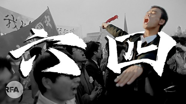 香港六四活動或成歷史   繼續紀念八九意義何在?