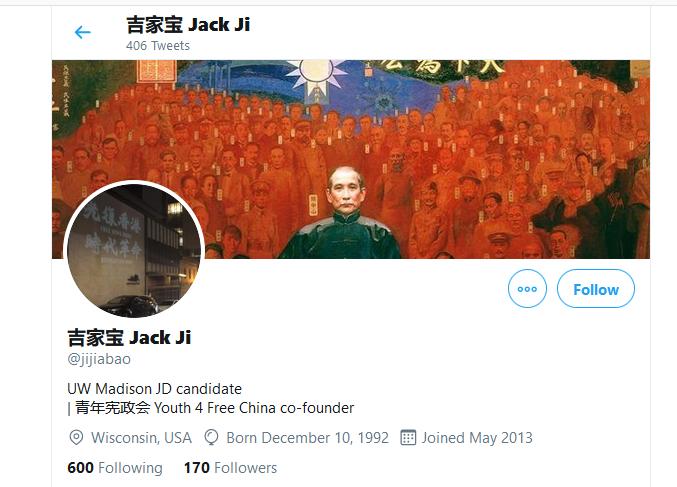 青年宪政会的联系人吉家宝的推特截图。(推特图片)