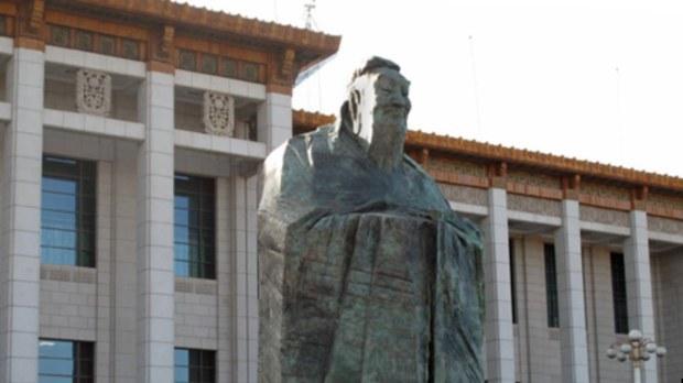 """中共要复兴传统文化  学者:将传统文化""""共产化"""""""
