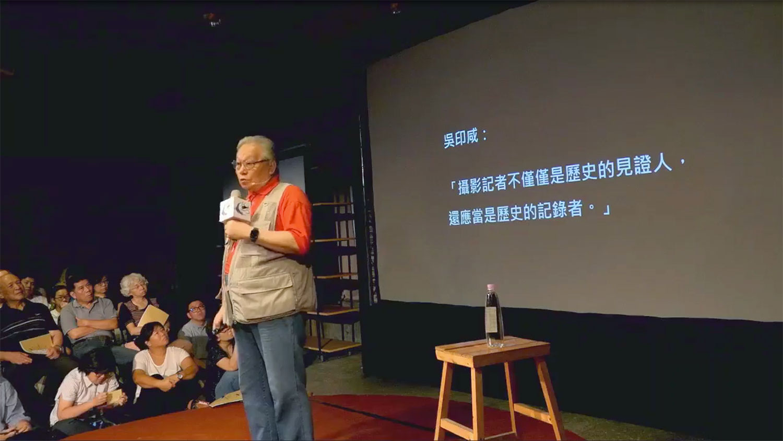 李振去年六月在龙应台基会主办的座谈分享他的文革照片。(龙应台文化基金会视频截图)