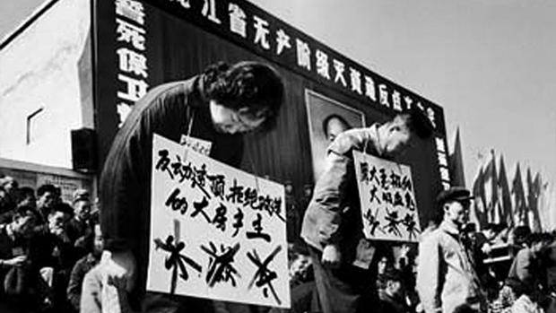"""中國""""文革""""期間的一場""""批鬥會""""(網絡圖片)"""