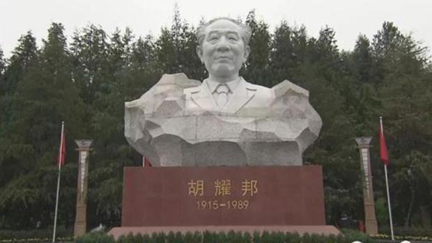 中共前总书记胡耀邦的塑像2018年11月18日在湖南省浏阳市揭幕(网络图片)