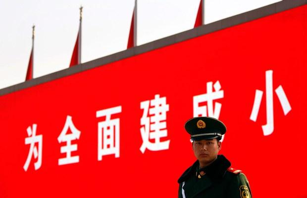 2012-11-06T120000Z_2073582726_GM1E8B6180L01_RTRMADP_3_CHINA-CONGRESS-SECURITY.jpg