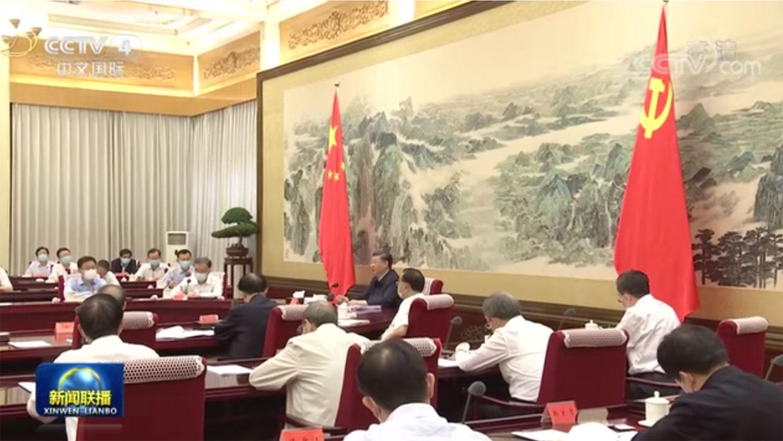 """2020年7月30日,中共中央政治局召开会议,除了决定今年10月召开中共五中全会,还提出五中全会主要议程是研究关于制定""""十四五""""规划,和2035年远景目标的建议。(视频截图)"""