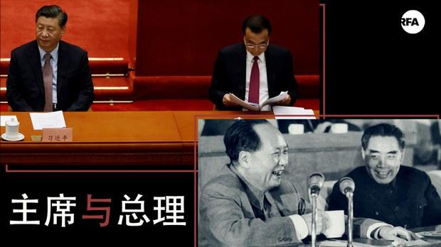 人大常委拟增任免副总理权力  李克强总理大权进一步被削