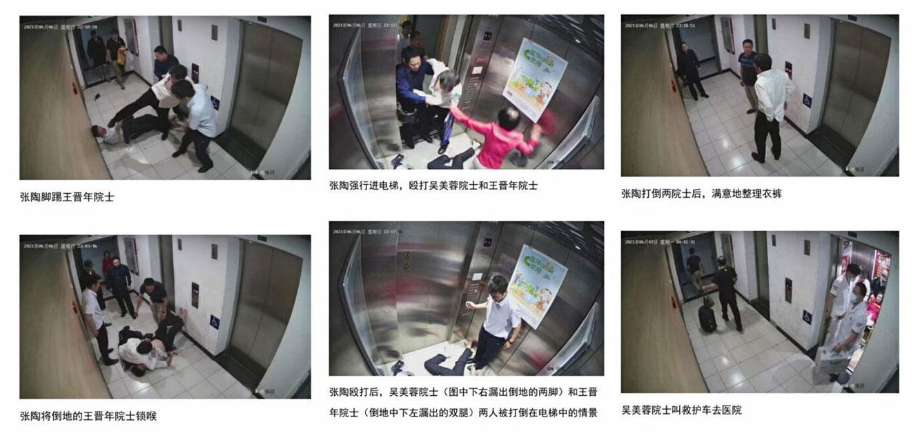 """中国航天投资董事长张陶被""""双开""""及批捕 — 普通话主页"""