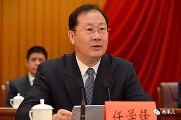 图为重庆市委副书记任学锋生前会议照。(微博图片/政事儿)