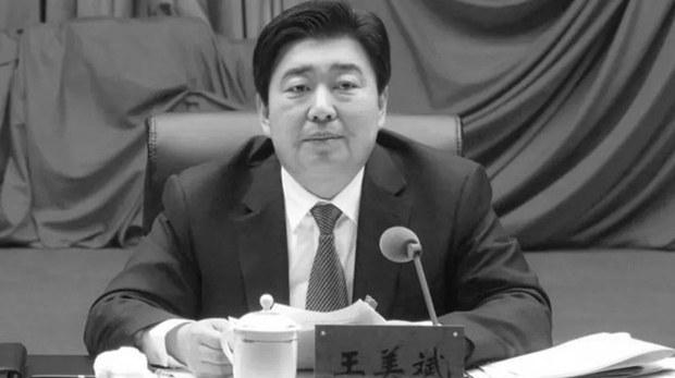 包头副市长坠楼身亡  蒙古族人议论纷纷