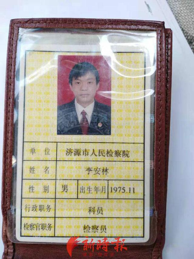 济源市检察院检察员李安林实名举报市委书记张战伟涉违纪。(新时报图片)