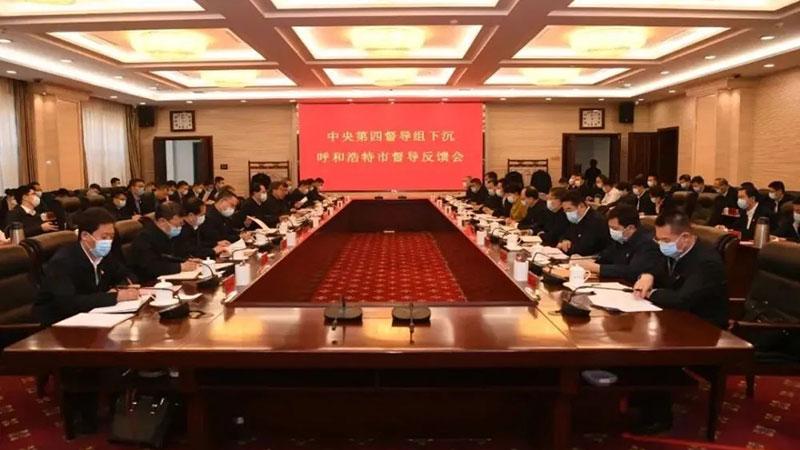 中共百年党庆之年,由中共中央政法委成立的全国政法队伍教育整顿领导小组最近公开亮相。(Public Domain)