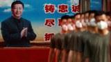 2020-05-22T000000Z_1784039109_RC2MTG979F2N_RTRMADP_3_CHINA-PARLIAMENT.jpg