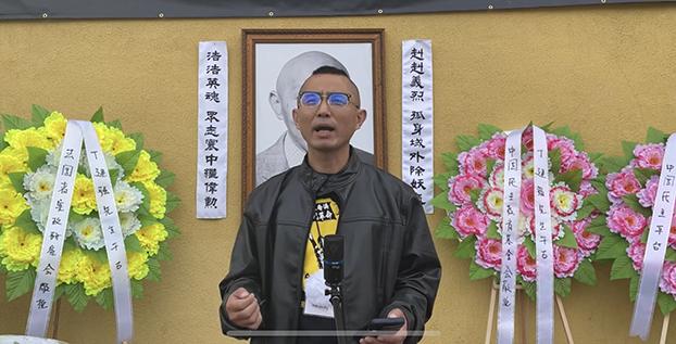 2021年1月10日,耿冠军在丁建强追悼会上发言。(徐杰提供)