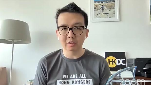 美国香港民主委员会(Hong Kong Democracy Council)组织总监朱牧民在活动中发表讲话(视频截图)