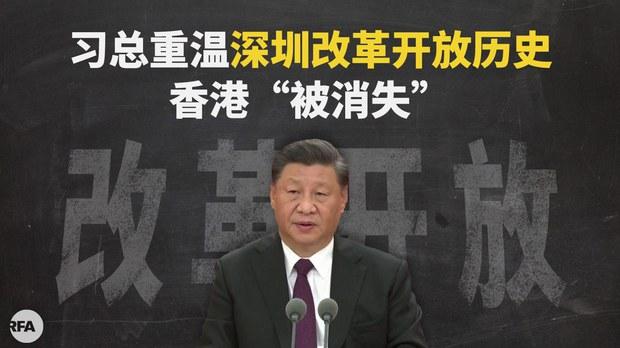 """深圳成大湾区""""重要引擎"""" 香港成配角被规划"""