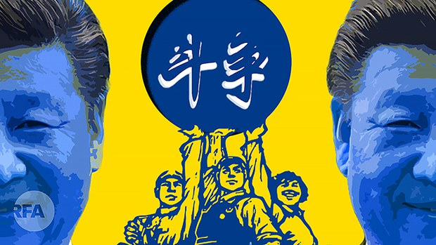 """习近平要求忠诚、热衷""""斗争""""   学者:回归毛时代(photo:RFA)"""
