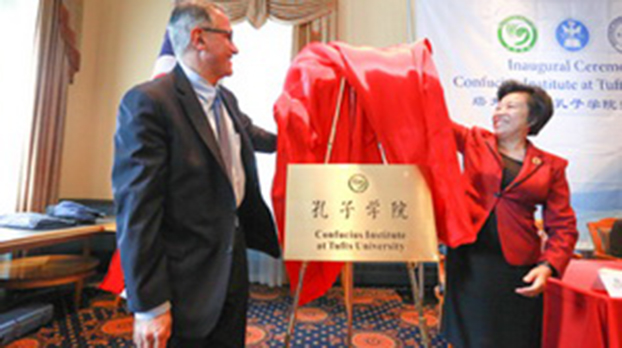 2015年6月24日,时任驻纽约总领事章启月(右)出席塔夫茨大学孔子学院揭牌仪式。(中国外交部官方网站)