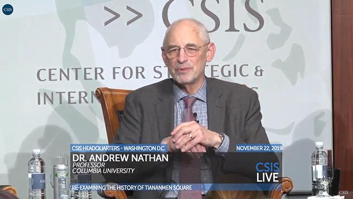 中国问题专家、美国哥伦比亚大学教授黎安友(Andrew Nathan)在讨论会上讲话(视频截图)