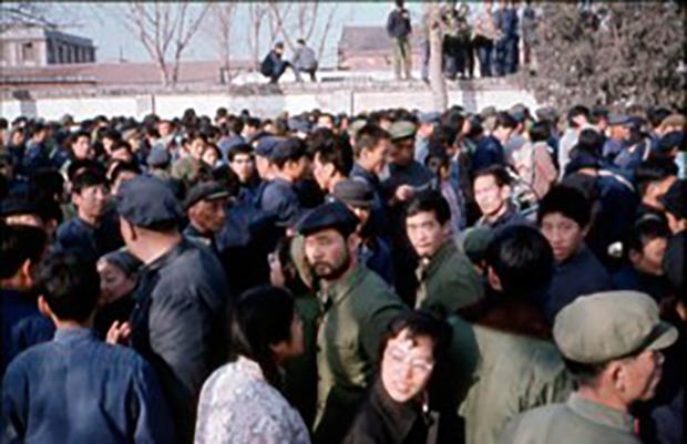 1979年时的北京西单民主墙吸引了大批民众(捷克查理大学国际汉学中心提供)