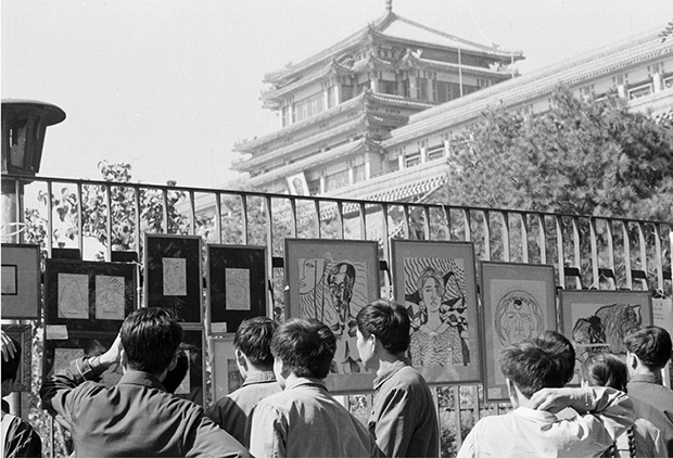 """民众在北京美术馆前观看""""星星画展""""(视频截图)"""