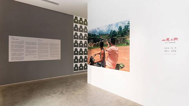 张玥的一场画展(Public Domain)