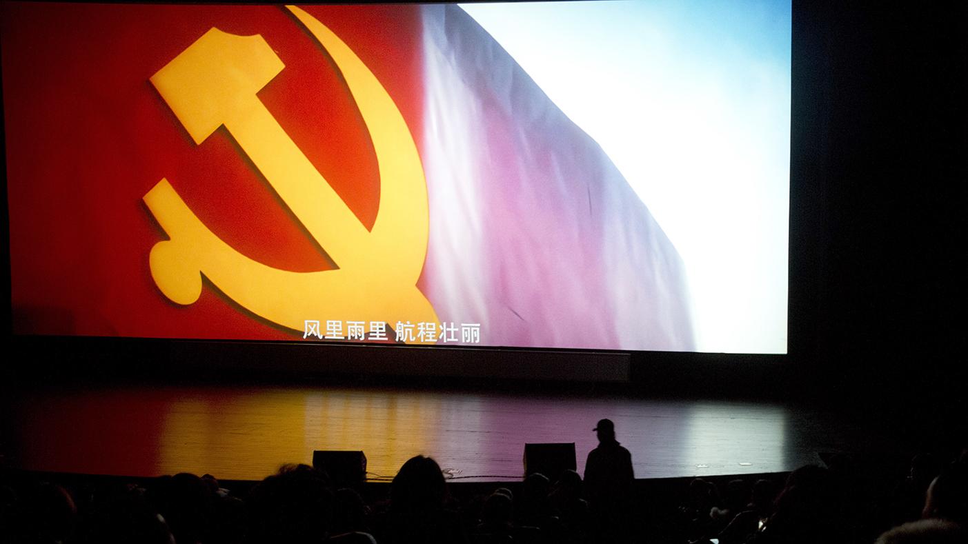 中国一个影院在播放纪录片《厉害了,我的国》时在荧幕上出现的中共党旗的一幕。(美联社)