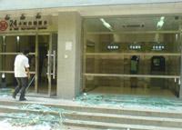 zhengzhou-student-riot200.jpg