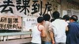 1989年5月6日,北京大學校園內學生圍觀大字報。(六四檔案圖)