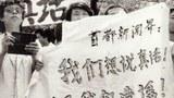 北京新聞界記者展示抗議標語。(六四檔案資料圖)