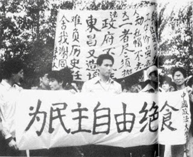 1989年5月13日,浦志强(中)带领政法大学绝食学生出发。(六四档案图)