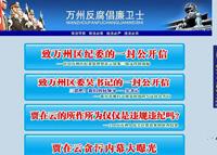 wanzhou_website-200.jpg