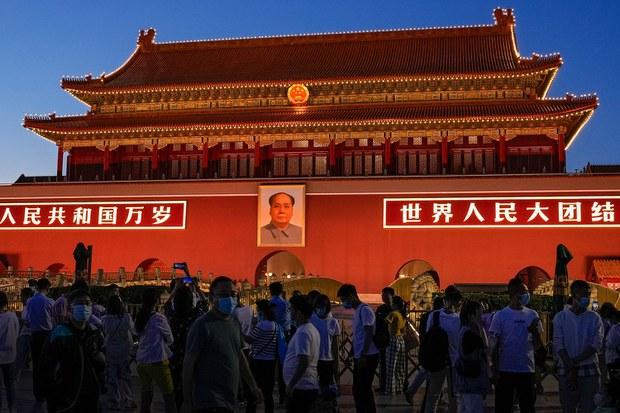 北京天安门广场六四后的华丽转身(美联社图片)
