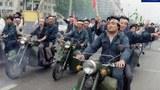 1989年5月18日,以個體戶爲主的北京民衆組成摩托車隊聲援絕食學生。北京戒嚴後,摩托車隊稱爲飛虎隊,四處傳播軍隊進城消息,呼籲民衆前往攔阻。其成員很多在六四後被判重刑。( 吳仁華@wurenhua/AFP )