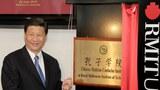 图为2010年6月20日,习近平在墨尔本皇家理工大学为澳大利亚的第一所孔子学院揭牌。(AFP图片)