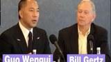 """2017年10月5日,中国流亡富商郭文贵在美国国家记者俱乐部(National Press Club)的讲话。与郭文贵先生对话""""活动原定的主持人---《华盛顿自由灯塔报》(Washington Free Beacon)高级编辑比尔.格茨(Bill Gertz)。(视频截图/youtube.com)"""