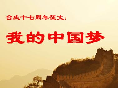 zhengwen17.jpg