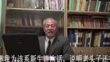 中国科技大学教授阮耀钟