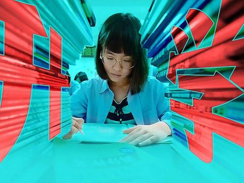 中国政府出重手整治课外补习这个行业。