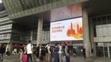 2020年11月14日,乘客在深圳湾口岸。(美联社)