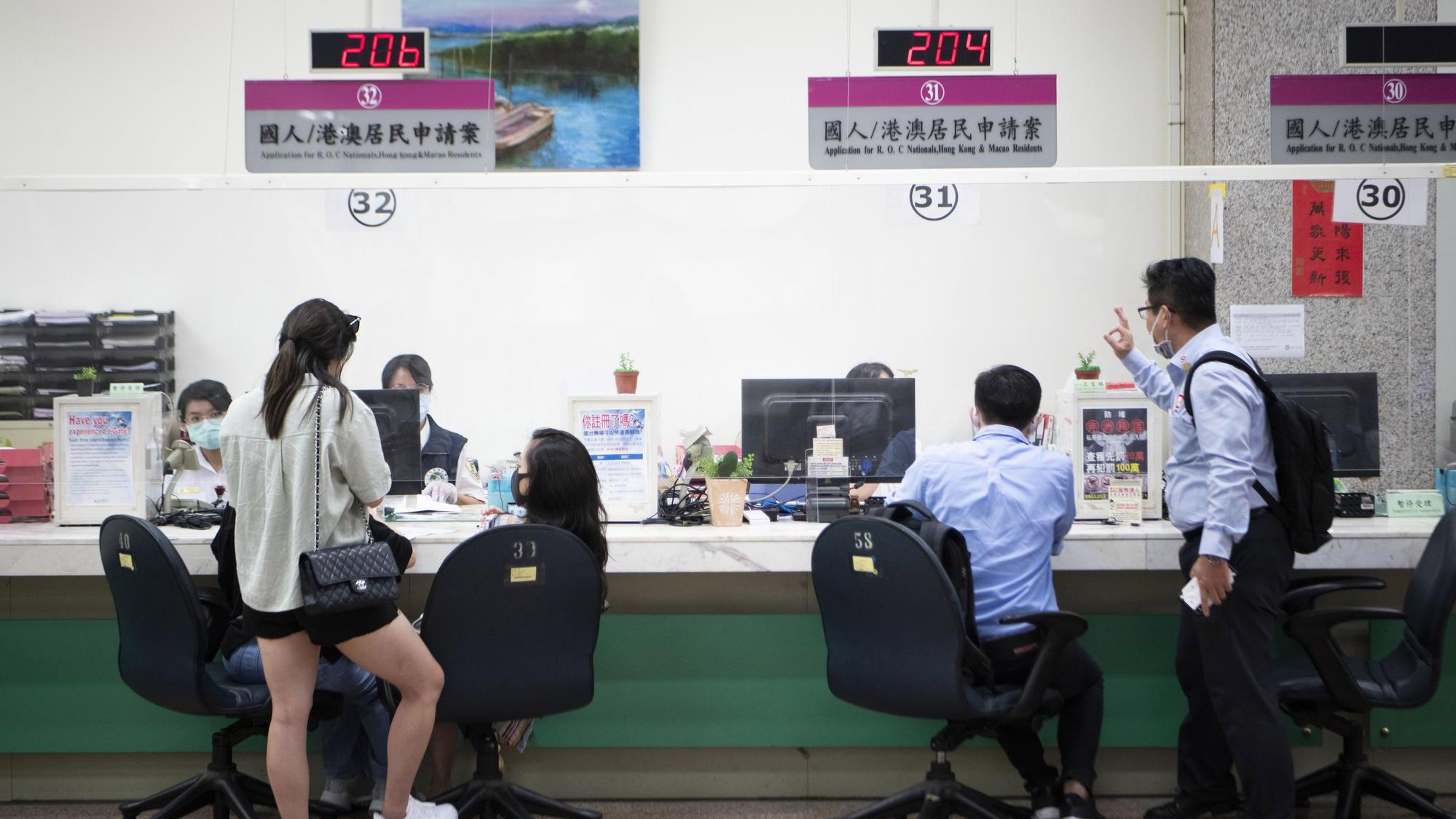 台湾移民署内的港澳居民服务窗口。(摄影/杨子磊)