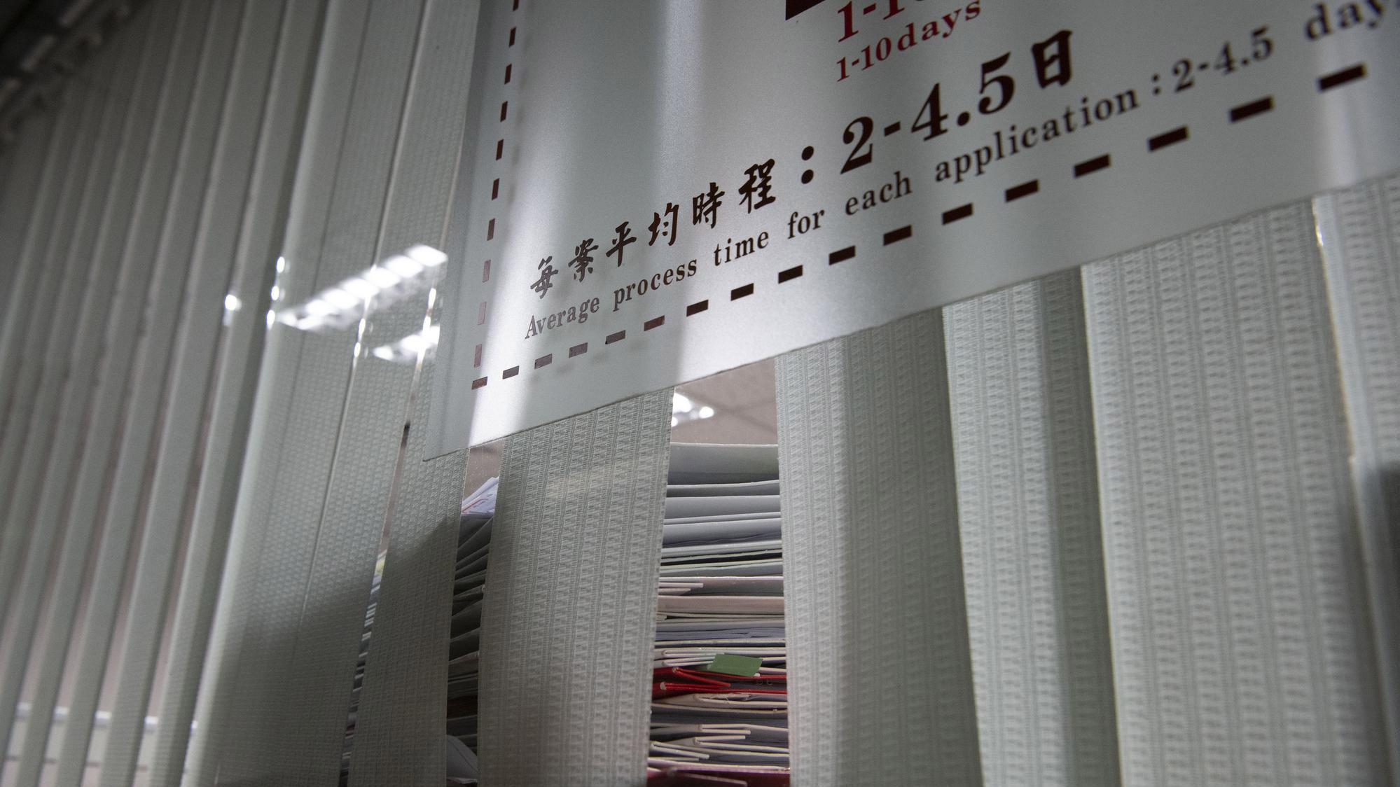 台湾经济部投审会负责港澳地区投资审查的第三组办公室内,投资案待审文件堆积如山。(摄影/杨子磊)