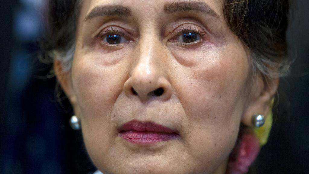 昂山素季(Aung San Suu Kyi)。(AP)