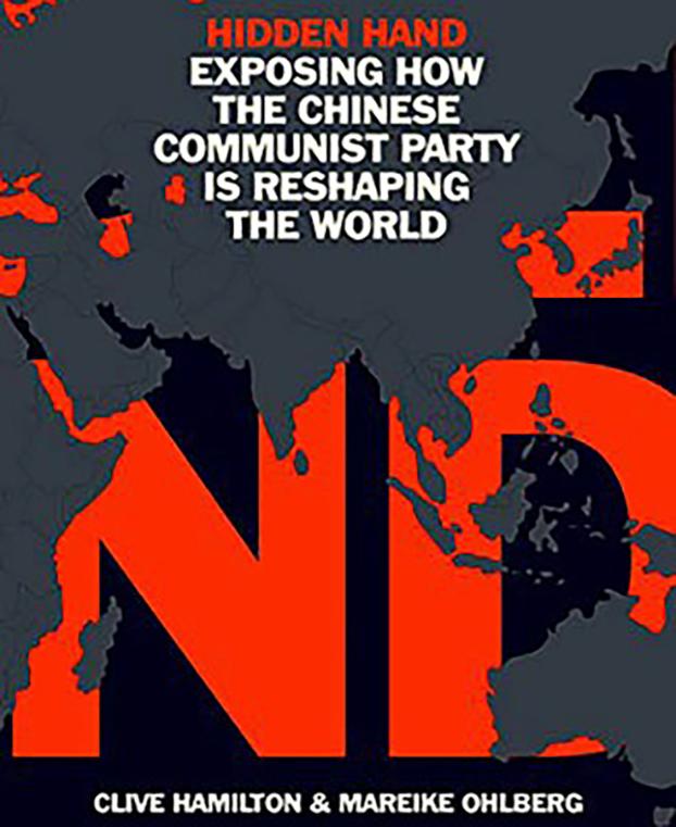 《黑手:揭穿中國共產黨如何改造世界Hidden Hand: Exposing How the Chinese Communist Party is Reshaping the World》加拿大英文版。(亞馬遜官網)