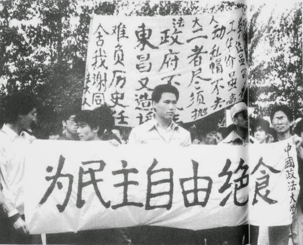 1989年5月参加绝食的浦志强,20年后成为中国著名人权律师并为此遭遇牢狱之灾。(Public Domain)