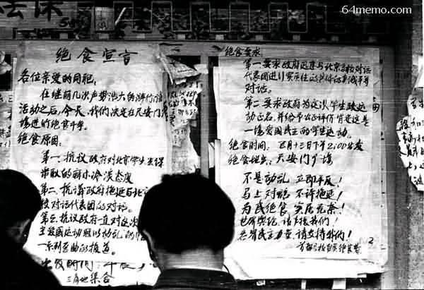 """1989年5月13日,贴在北大三角地的学生""""绝食宣言""""。(Public Domain)"""